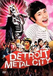 Detroit Metal City