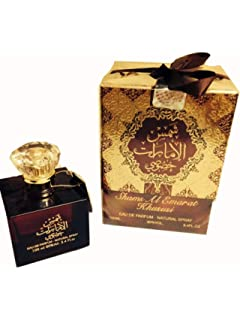 Arabic Sama Dubai For Men Women Eau De Parfum 100ml Amazonae