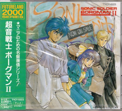 Sonic Soldier Borgman II Soundtrack