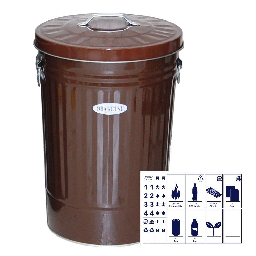 OBAKETSU 42L カラー + 分別ステッカー 【2点セット】 ゴミ箱 ごみ箱 ダストボックス おしゃれ ふた付き オバケツ 渡辺金属工業 CBR45 (ブラウン) B074P2TWND ブラウン ブラウン