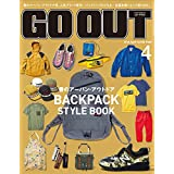 GO OUT 2018年4月号 小さい表紙画像
