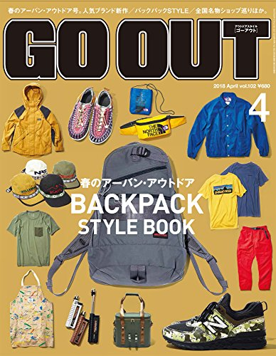 GO OUT 2018年4月号 大きい表紙画像