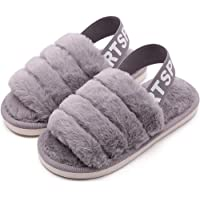 HommyFine Zapatillas de Estar por Casa para Niñas Niños Invierno Zapatillas Interior Casa Caliente Pantuflas Suave…