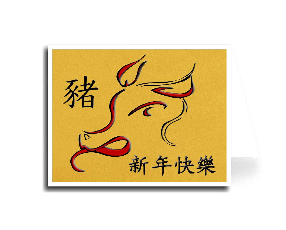 Chinese Year of the Pig Happy New Year Note Cards - Gold Texture Style (Set of 5)
