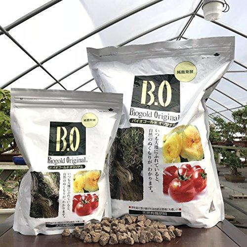 BioGold Imported - 100% Organic Plant Fertilizer - 900 g / 31 oz