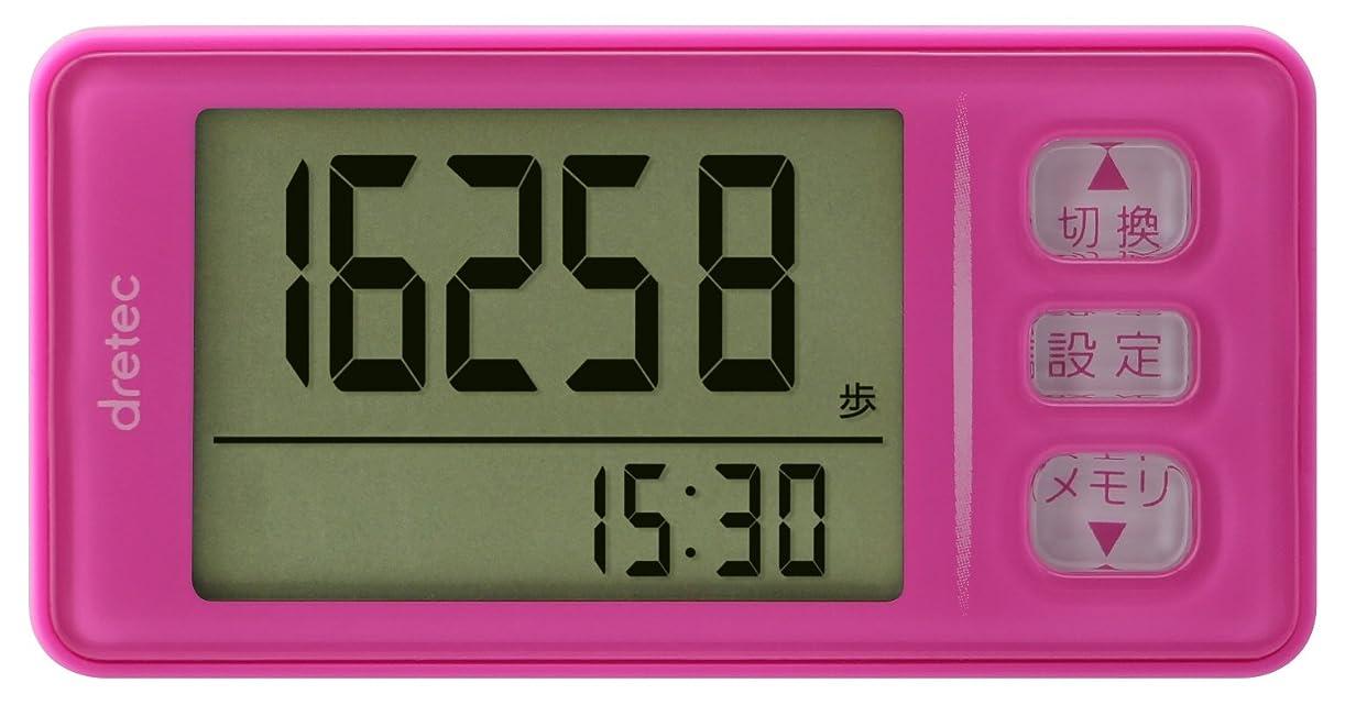 サスペンション強制的マイクロフォンシチズン(CITIZEN) デジタル歩数計 peb ホワイト TW310-WH