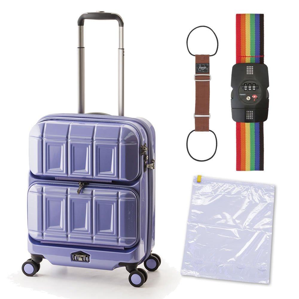 【セット】 アジアラゲージ 【スーツケース】 PANTHEON(パンテオン) フロントオープン PTS-6005 [約36L] ★便利グッズセット  アイスブルー B0749GPLRM