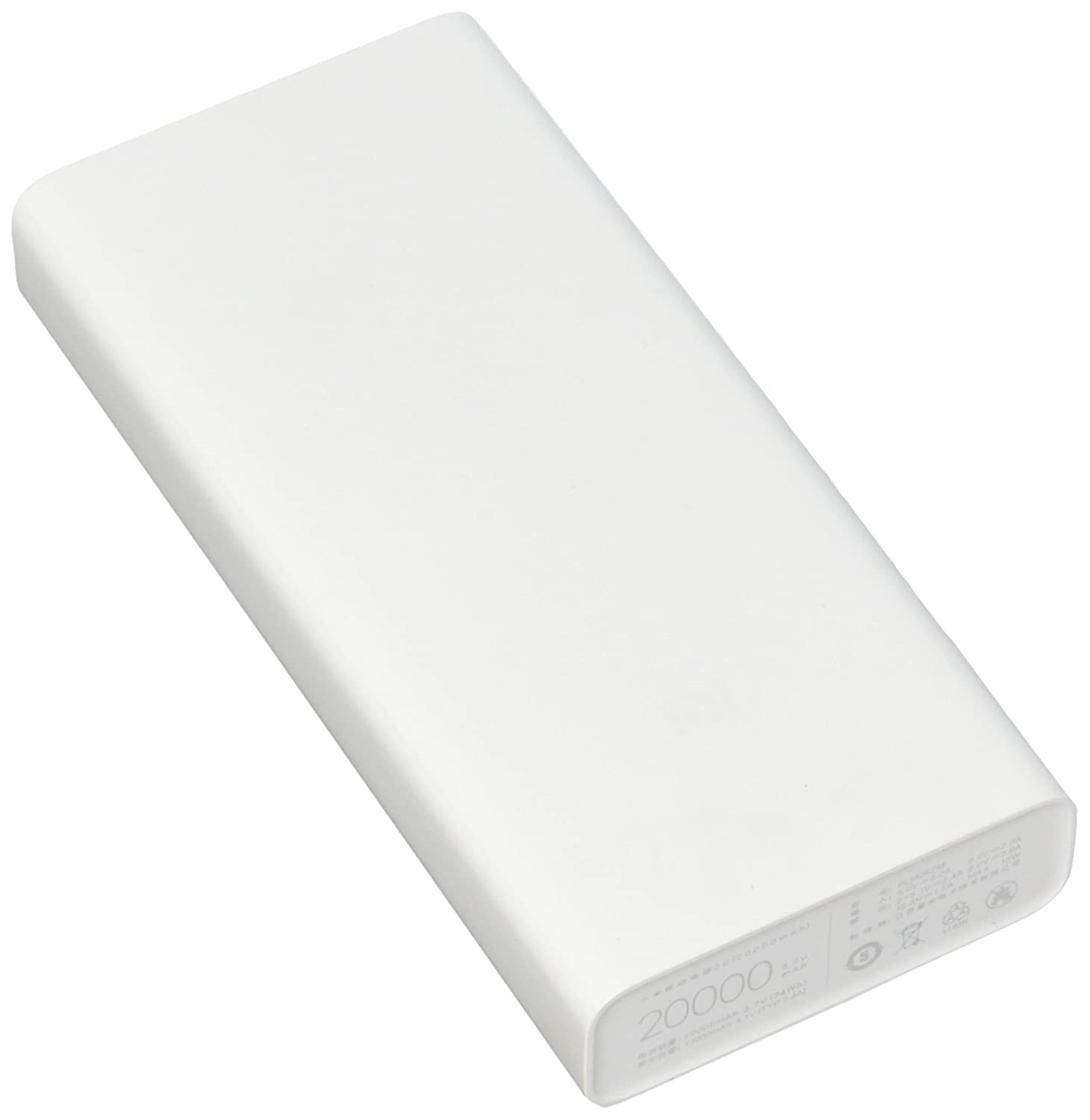 Amazon.com: Xiaomi Power Bank 20000mAh Dual USB Puerto ...