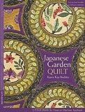 Japanese Garden Quilt, Karen Kay Buckley, 1607050145