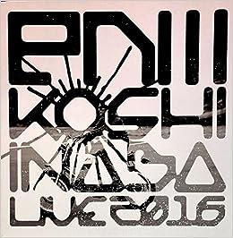 稲葉浩志 Koshi Inaba LIVE 2016...