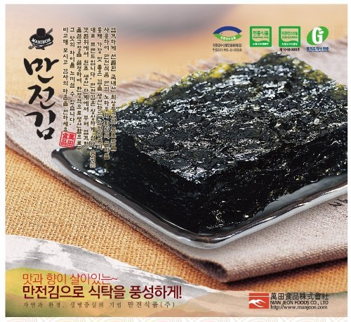 40sheet Refill Manjun Food Onigiri Nori Rice Ball Seaweed Wrappers Product of Korea