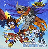 Digimon Adventure Uta to Ongak by Soundtrack (2009-08-01)