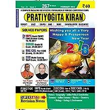 Pratiyogita Kiran February 2018