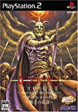 Wizardry Empire III - Ancestry of the Emperor (Good Price) [Japan Import]