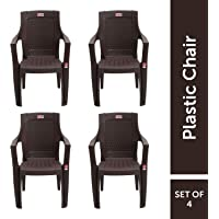 STMMZ® AVRO Furniture Plastic Chair | Set of 4 | Matt and Gloss Pattern | for Dining Room, Bedroom, Kitchen, Living Room | Bearing Capacity up to 150Kg | Strong & Sturdy Structure | 1 Year Guarantee