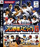 Pro Yakyuu Spirits 6 [Japan Import]