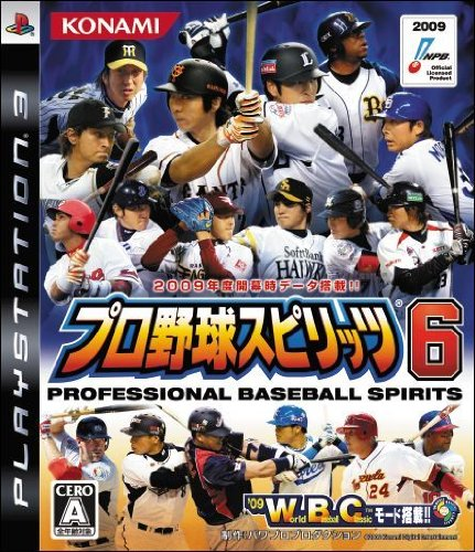 Pro Yakyuu Spirits 6 [Japan Import] by Konami