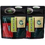 あらびき茶30g×2袋入 粉末緑茶 鹿児島県産茶葉100% 深蒸し茶-非売品一煎パック付