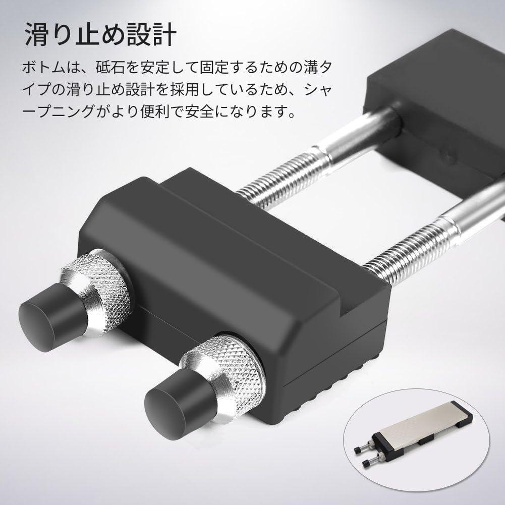verstellbarer rutschfester Schleifsteinhalter f/ür den professionellen Haushalt HelloCreate verstellbarer Schleifsteinhalter