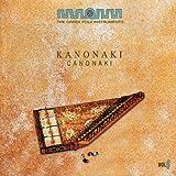 The Greek Folk Instruments: Canonaki