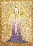 石家~ユニバーサルマインド~陶彩画プレミアムカード:天照大神~弥栄~