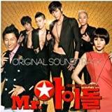 Mr.アイドル/韓国映画OST(韓国盤)