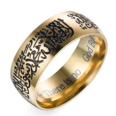Amazon Com Gold Color Stainless Steel Muslim Ring Islamic Engraved