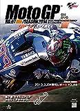 Motor Sports - 2014 Moto Gp Official DVD Round 7 Catalonia Gp [Japan DVD] WVD-336