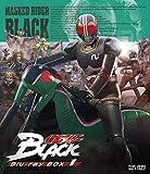 Sci-Fi Live Action - Kamen Rider Black Blu-Ray Box 1 (3BDS) [Japan BD] BSTD-8918