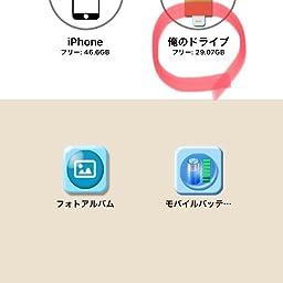 Amazon Qarfee フラッシュドライブ Usb メモリー 32gb Iphone Pc Android 3in1 専用アプリ Otg Type C変換アダプター付属 128gb ブラック Qarfee Usbメモリ フラッシュドライブ 通販