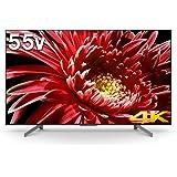 ソニー 55V型地上・BS・110度CSデジタル4Kチューナー内蔵 LED液晶テレビ(別売USB HDD録画対応)Android TV 機能搭載BRAVIA KJ-55X8550G