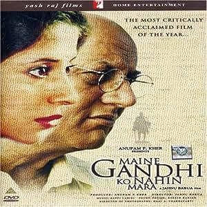 Maine Gandhi Ko Nahin Mara (Hindi Film / Bollywood Movie / Indian Cinema DVD)