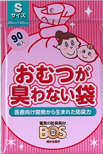 BOS, Amazing Odor-sealing Baby Disposable Diaper Bags (90 Bags) [Size:S, Color:Pink] - New Package Design