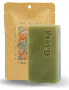 G.soap | GARDEN | Basil Eucalyptus Leaf Cambrian Blue Clay Soap Bar Non Drying Soft Nourishing Face Body 4.2 oz Compostable Packaging Zero Waste Waterless