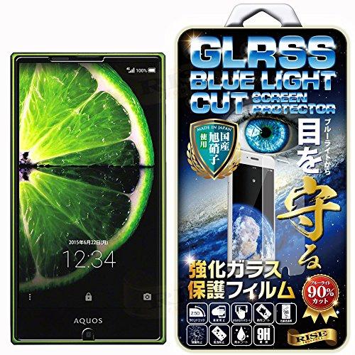 失速戻す中世の【RISE】【ブルーライトカットガラス】au AQUOS SERIE SHV32 強化ガラス保護フィルム 国産旭ガラス採用 ブルーライト90%カット 極薄0.33mガラス 表面硬度9H 2.5Dラウンドエッジ 指紋軽減 防汚コーティング ブルーライトカットガラス