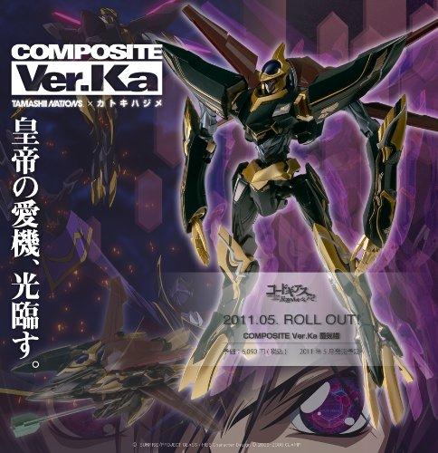 COMPOSITE Ver.Ka 蜃気楼 「コードギアス 反逆のルルーシュ」