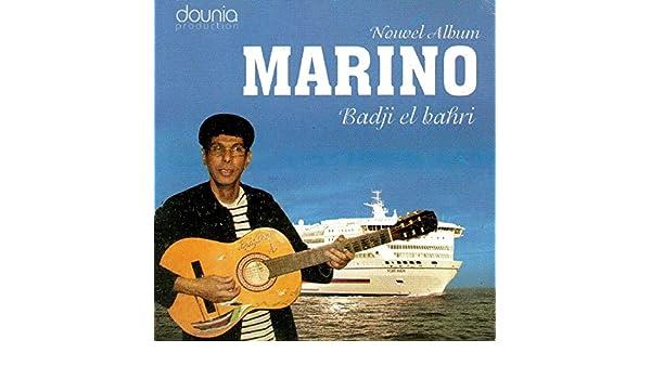 EL BADJI BAHRI MUSIC MP3 TÉLÉCHARGER