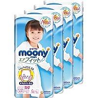 MamyPoko Moonyman Pants Diaper Girl, XXL, 26 Count, (Pack of 4)
