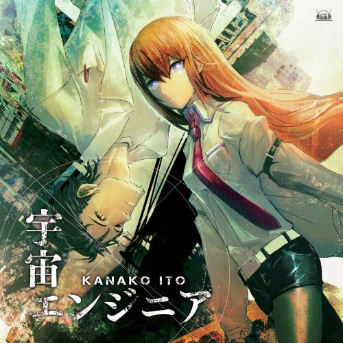 STEINS; GATE(PSP GAME)INTRO THEME: UCHU ENGINIEER & STEINS; GATE HIYOKU RENRI NO DARLING(XBOX360 GAME)OUTRO THEME: EIEN NO VENTOR