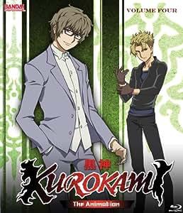 Kurokami 4 [USA] [Blu-ray]