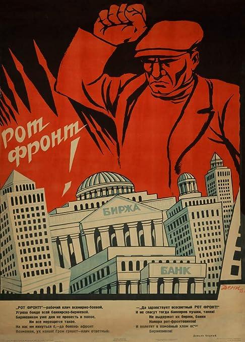 Propaganda Vintage ruso Unión Soviética rojo en la parte ...
