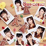 Fuyufuyu Morning Musume Mini!