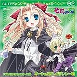 Animation Soundtrack by Zero No Tsukaima Character CD 2