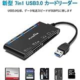 「お客様に恩返し最新バージョン」7 in 1SDメモリーカードリーダー Rocketek USB 3.0/2.0/1.1 SD カードリーダーTF/Micro SD/SD/MS/XD/CF/MMC 5スロットのカード同時読み書き 5Gbps 高速データ/写真/ビデオ転送変換アダプタ Windows 8/7/Vista/XP Mac OS Linuxなどに対応 数限定