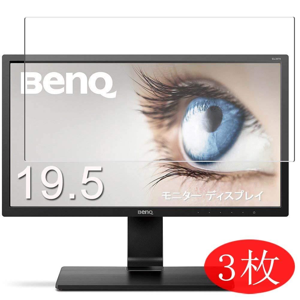 LED BenQ GL2070