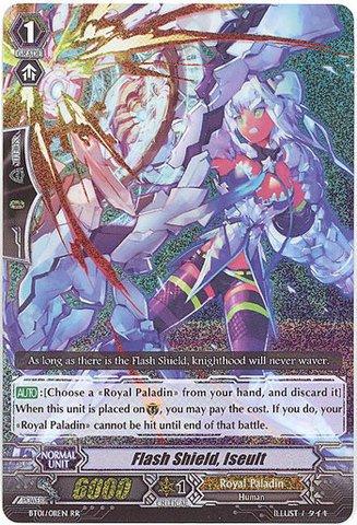 Vanguard Card Series - 5
