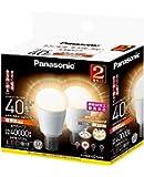 パナソニック LED電球 E17口金 電球40W形相当 電球色相当(5.8W) 小型電球・全方向タイプ 2個入 密閉形器具対応 LDA6LGE17Z40SW2T
