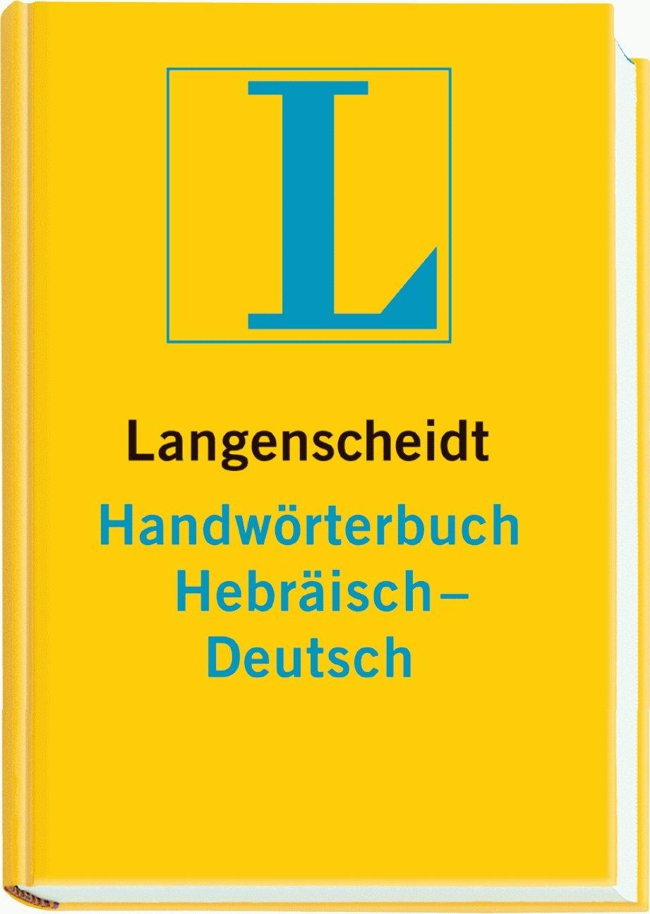 Langenscheidt Handwörterbuch Hebräisch Deutsch