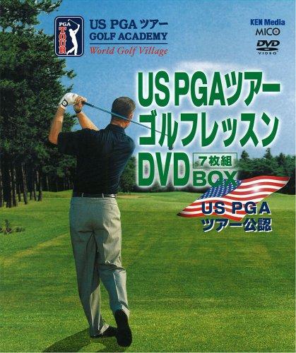 US PGAツアーゴルフレッスンDVD-BOX(7枚組) B0008JH7ZY