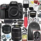 Nikon D7500 20.9MP DX-Format 4K UHD DSLR Camera (Body) with Sigma 18-250mm F3.5-6.3 DC OS HSM Macro Lens w/ Optical Stabilizer + Nikon 50mm f/1.8G AF-S NIKKOR Lens Plus 64GB Accessory Bundle